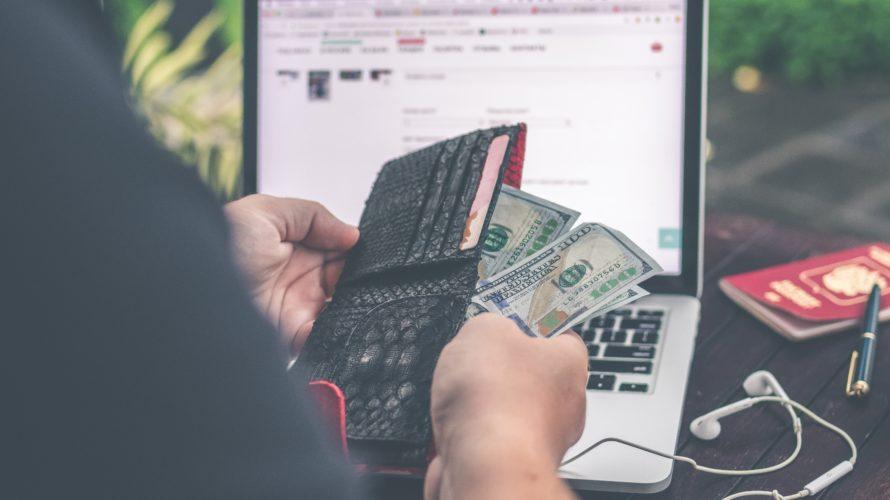 【たった4万5000円!?】ノマドワーカーの1ヶ月の費用【節約術も紹介します】